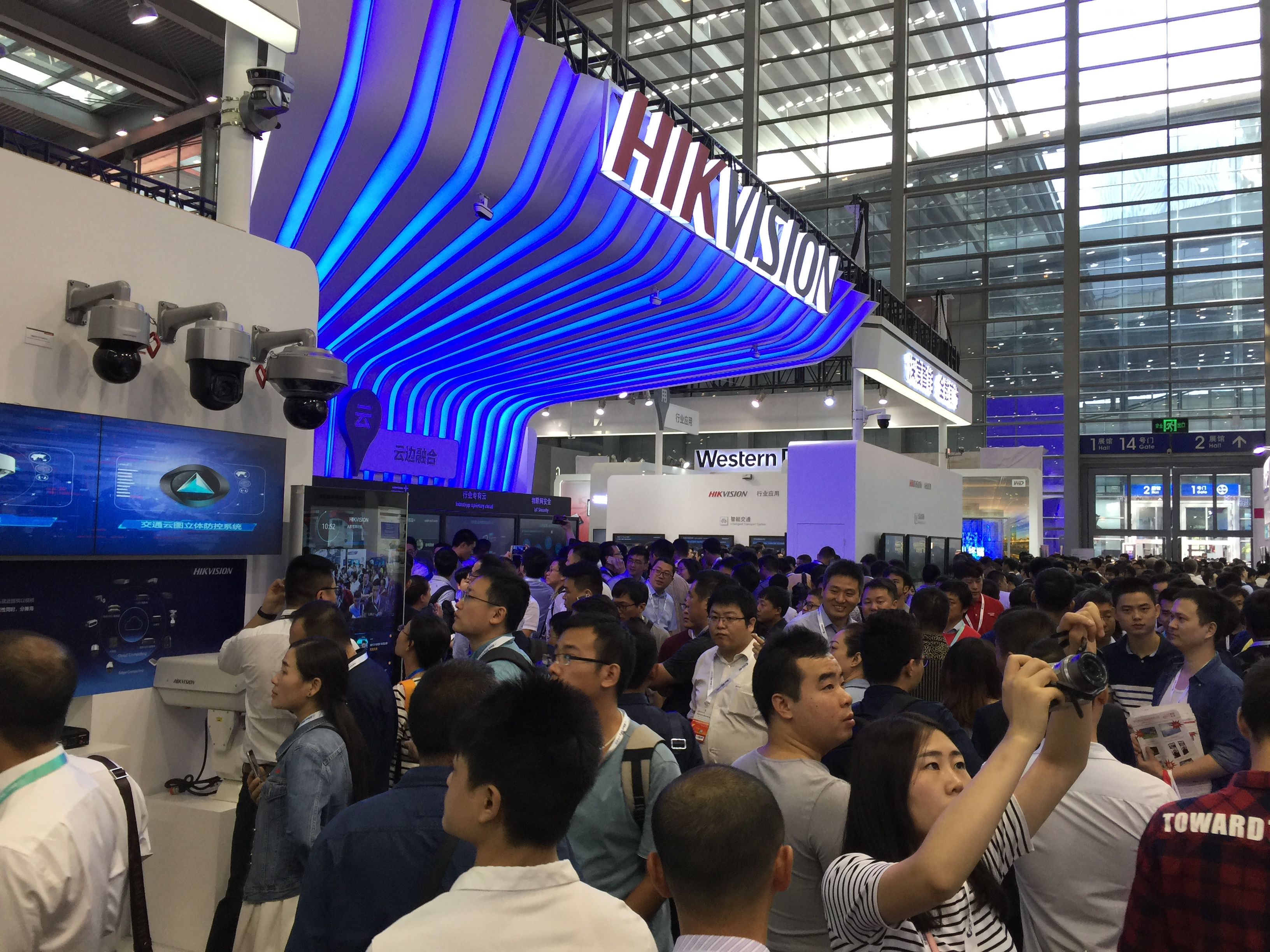 Outside the HIKVISION booth