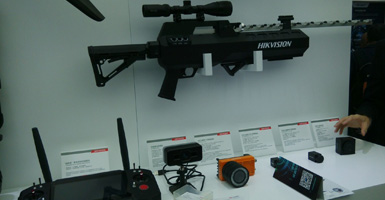 Картинки по запросу Hikvision gun