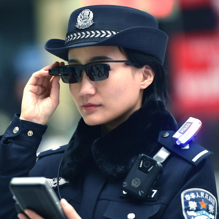 China Police: Facial Recognition Information