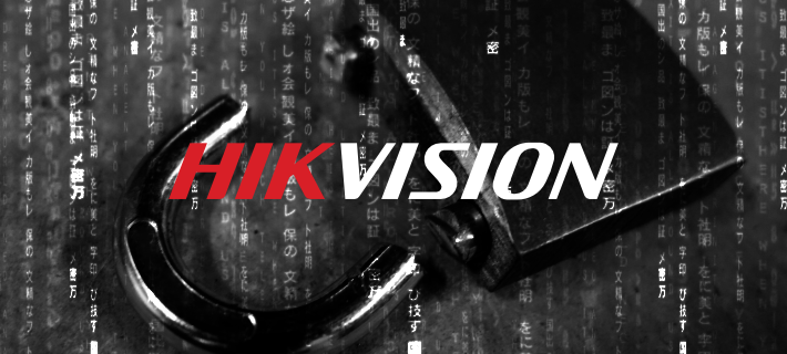 Hikvision Security Code Cracked