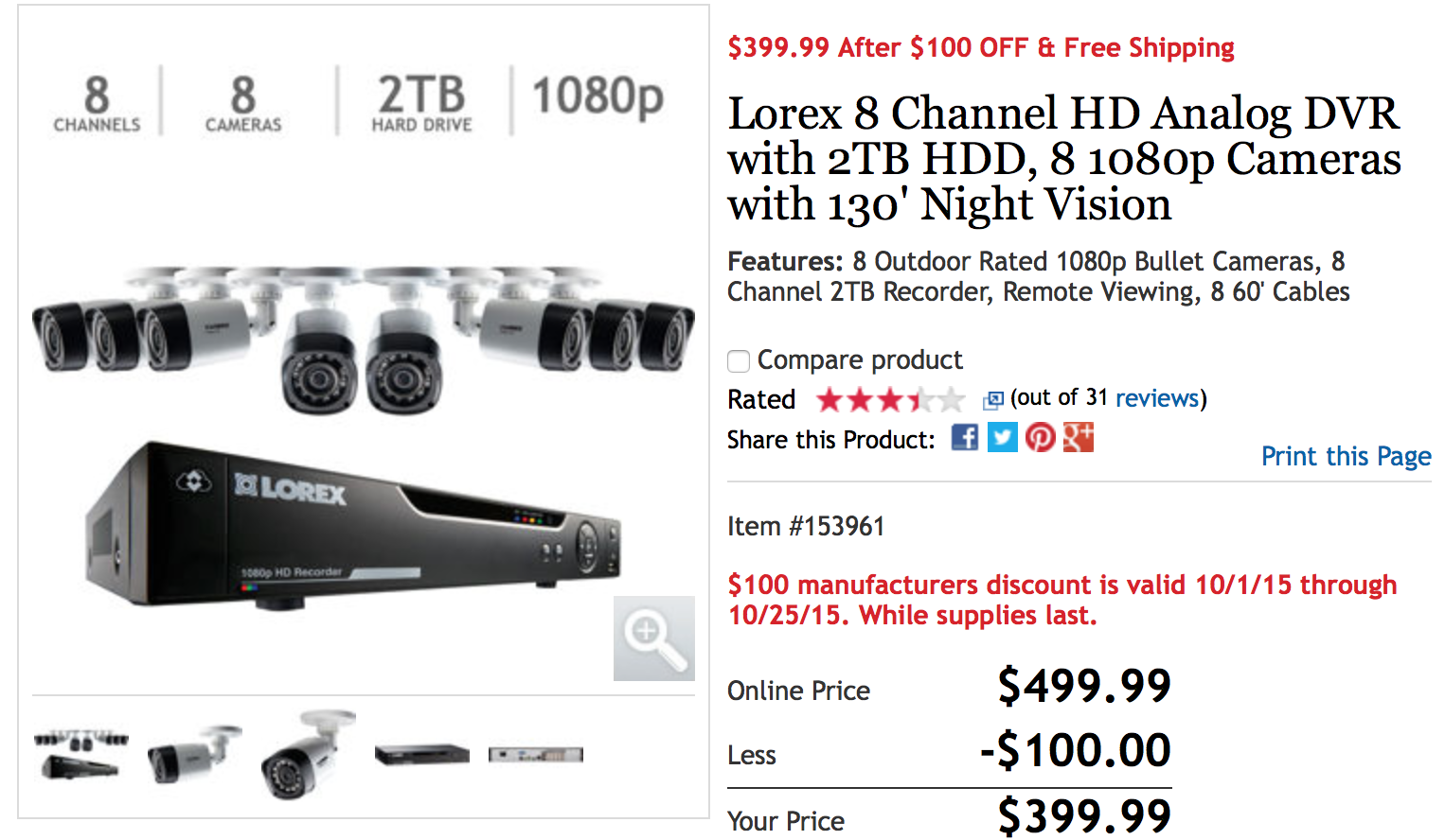 How Low Can Kit Pricing Go? $399 For 8 1080p Cameras And A