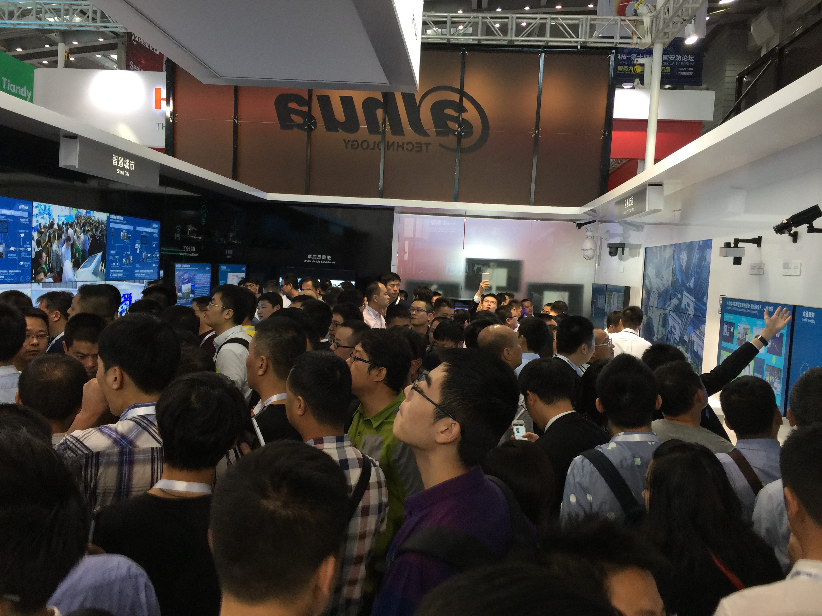Inside the Dahua booth