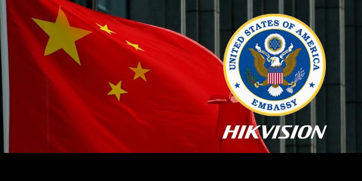 Hik embassy news