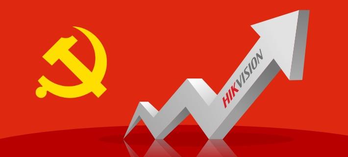 china increases hikvision ownership 2