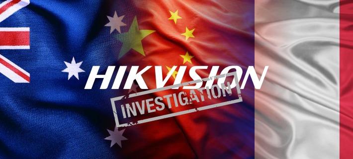 au fr investigate hikvision