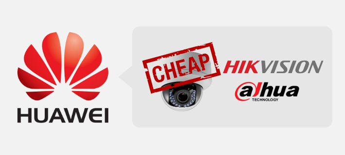 huawei hikvision dahua cheap 2