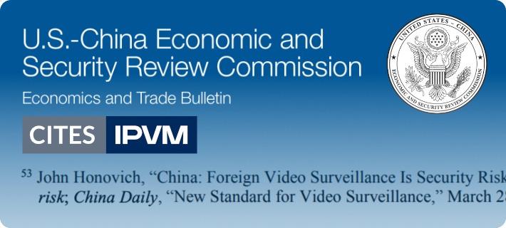 US China commission cites IPVM