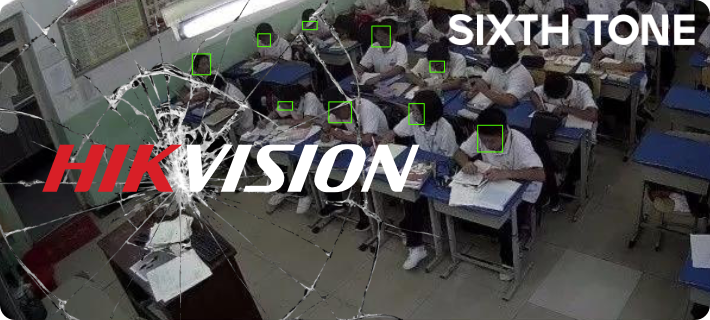 hikvision broken face classroom sixthtone