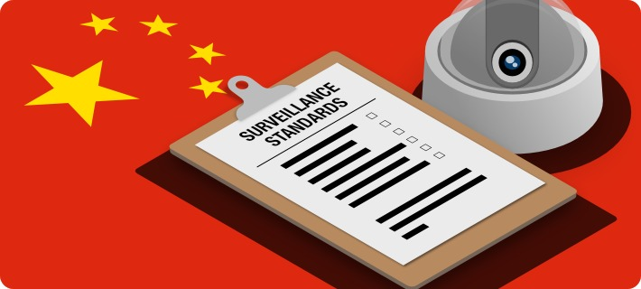 chinese government surveillance standards