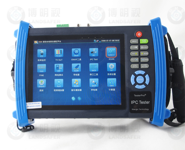 ip camera tester with 12VDC out