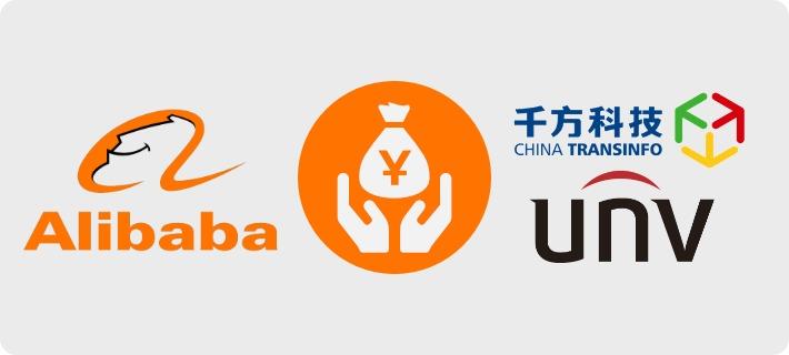 uniview alibab investment